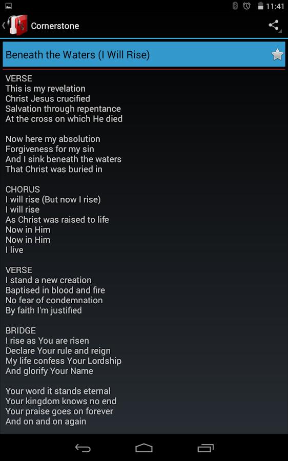 Lyric forever full house lyrics : Hillsong Lyrics - Android Apps on Google Play