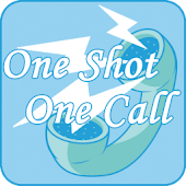 전화바로걸기/one shot one call