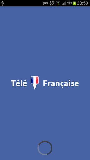法國電視直播免費