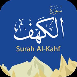 surah kahf full reading pdf