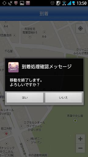【免費生活App】Docoログ-APP點子