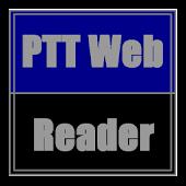 PTT Web BBS 閱讀器