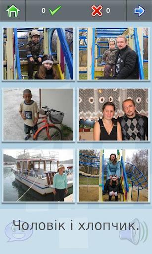 L-Lingo 学习乌克兰语 Pro