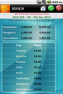 Kerala Gold Rate(I Gold)- screenshot thumbnail