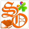 GOWidget Orange ICS Light Free logo