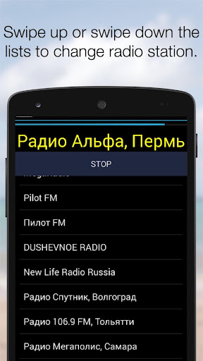 Russian Pop Radio Pro