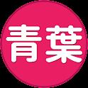 Aoba icon