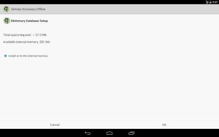 Sinhala Dictionary Offline Screenshot 25