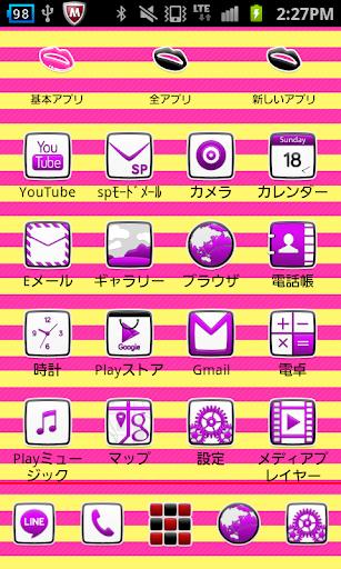 【無料】sk8ergirl forきせかえランチャーPRO 個人化 App-愛順發玩APP