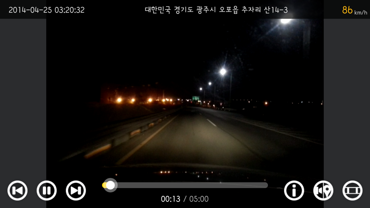 AutoBoy Blackbox - Dash Cam - screenshot