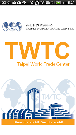 『 台北世界貿易中心 』 - 『 Taipei World Trade Center 』