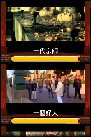 嚴選電影【雷】