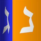 Hanukkah Dreidel FREE