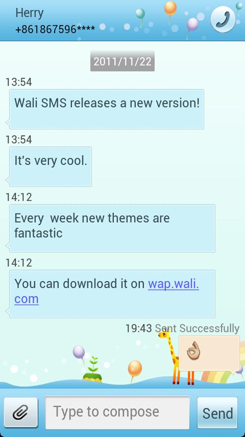 Wali SMS Theme: Giraffe's Birt - screenshot
