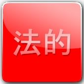 Constitution of the China PRC