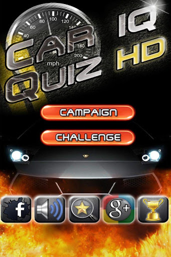 超级汽车标志竞猜游戏