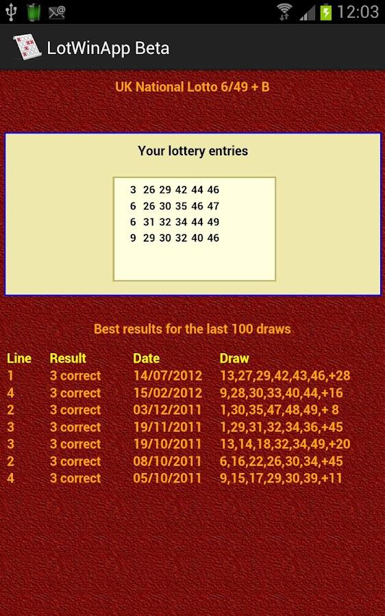 LotWin Lottery Line Builder- screenshot