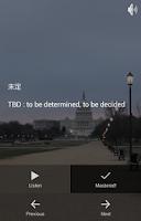 Screenshot of 通勤英語〜ビジネス英語力アップ〜