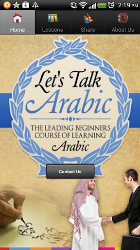 玩教育App|Let's Talk Arabic免費|APP試玩
