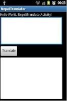 Screenshot of Nepali Translator
