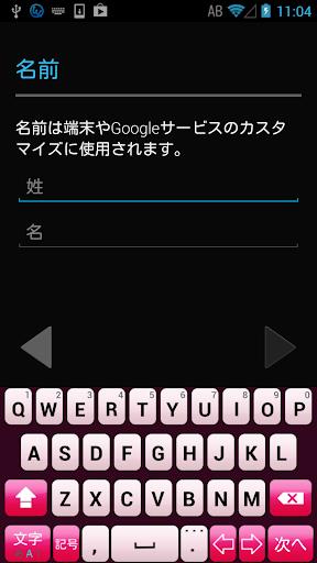 FashionPinkキーボードイメージ