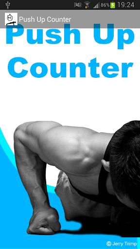 【免費健康App】Push Up Counter-APP點子