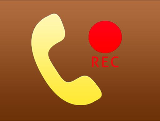 Enregistreur des appels 2015