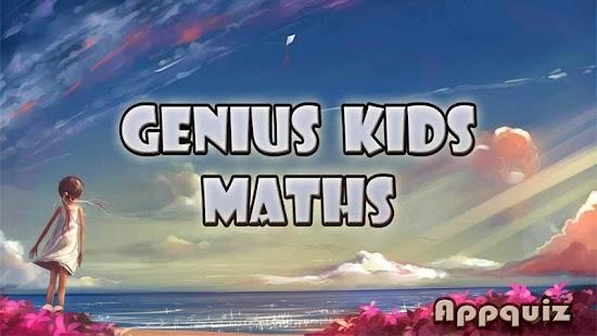 玩免費教育APP|下載天才的孩子數學 app不用錢|硬是要APP