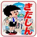 北群馬信用金庫アプリ icon