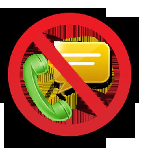 短信座|块调用|短信 通訊 App LOGO-APP試玩