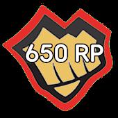 RP 생성기 - 문상, RP, 롤, 스킨