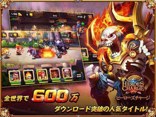 ヒーローズチャージ ヒロチャ・Heroes Charge