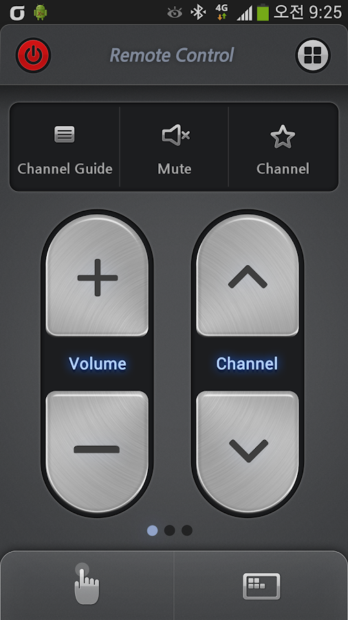 Innopia Smart Remote Control - screenshot
