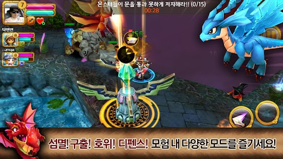 내친구 용팔이 for Kakao - screenshot thumbnail