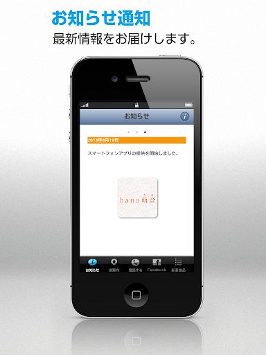 川ライブ壁紙のAPK - アンドロイドのダウンロードアプリ - Android Apps
