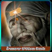 Saibaba Aartis Telugu