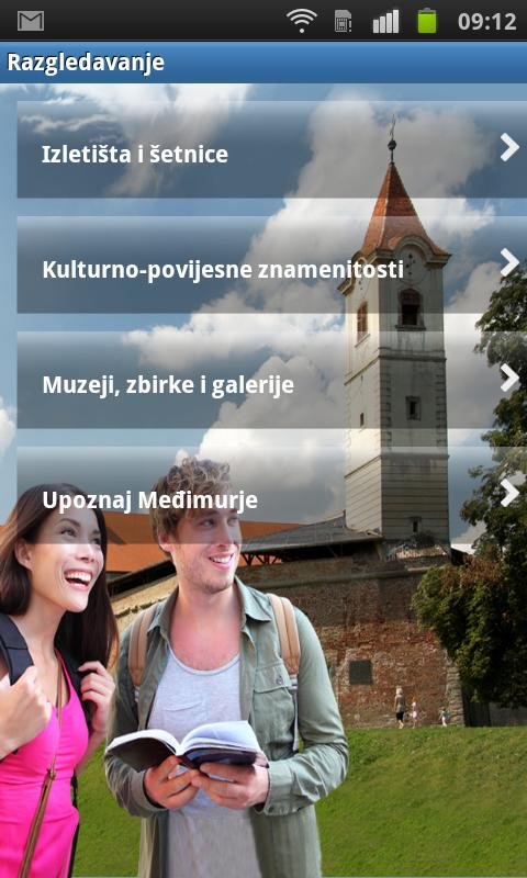 AdriaGUIDE Međimurje - screenshot