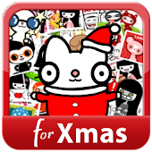 My  Xmas Chat Sticker