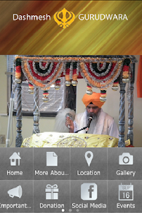 Dashmesh Sikh Gurdwara- screenshot thumbnail