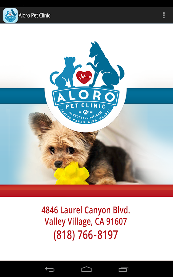 Aloro Pet Clinic- screenshot