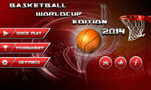 バスケットボール2014