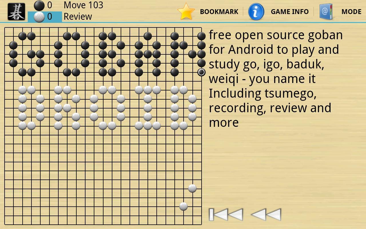 Gobandroid HD A.I. GnuGo- screenshot