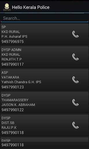 玩書籍App|Hello Kerala Police免費|APP試玩