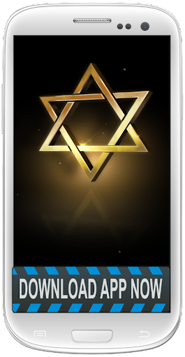 Star of David Android Wallpaer