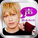 "Koebank Yamamoto Yusuke""droid"" logo"