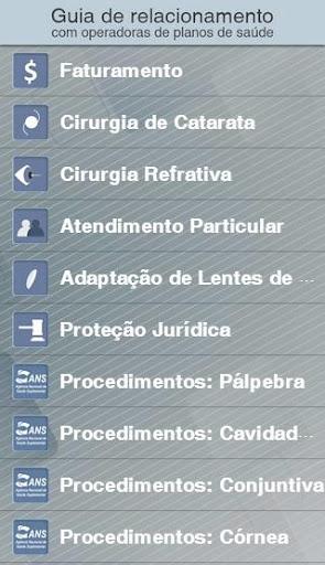 【免費醫療App】Guia de relacionamento-APP點子