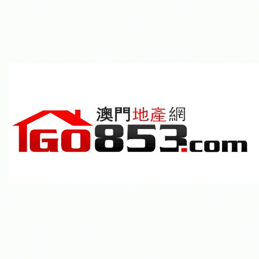澳門地產網Go853.Com 商業 App LOGO-APP試玩