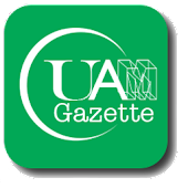 UAM Gazette