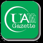 UAM Gazette