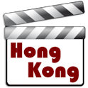 movie box Hong Kong icon